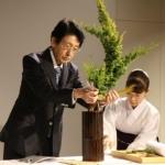 ikebanarijksmuseum-4